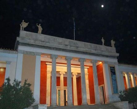 Archaeological Museumin Athens apk screenshot