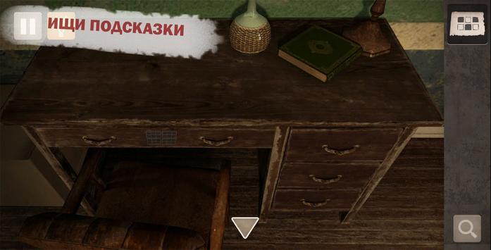 100 Дверей - Escape Quest 2016 apk screenshot
