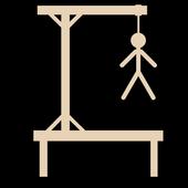 Simple Easy Hangman icon