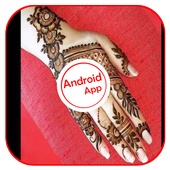 Latest Mehndi Designs 2017 icon