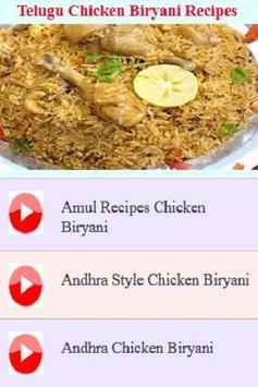 Telugu chicken biryani recipes videos apk download free music telugu chicken biryani recipes videos poster forumfinder Image collections