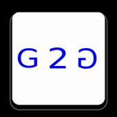 get2gthr icon