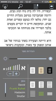 GetBooks-Steimatzky screenshot 3