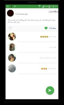 Chattie: Chat with strangers screenshot 1