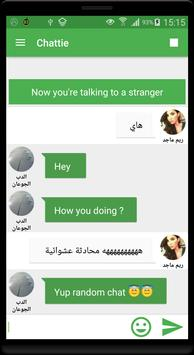Chattie: Chat with strangers screenshot 2
