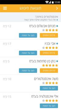 GetFix apk screenshot