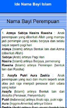 ide nama islam screenshot 1
