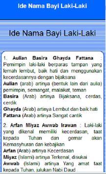 ide nama islam screenshot 2
