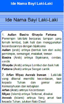 ide nama islam screenshot 6