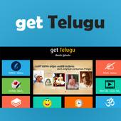 Get Telugu icon