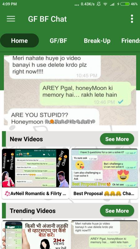 Secret Sexy Gf-Bf Chat For Android - Apk Download-6338