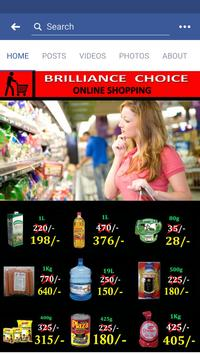 Choices.lk | Online Super by Brilliance Choice poster