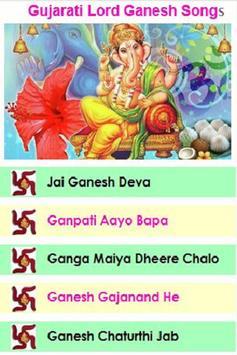 Gujarati Lord Ganesh Songs poster