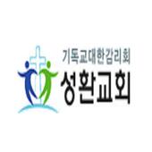 성환교회 icon