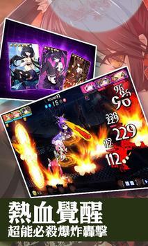 混闘二次元 apk screenshot