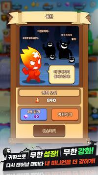 던전앤파이프 screenshot 1