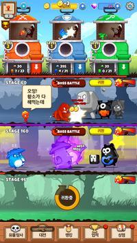 던전앤파이프 screenshot 4