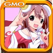 ようこそ了法寺へ 妖怪美少女育成萌えカードゲーム icon