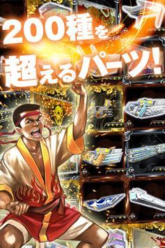 【3D】黄金爆走!デコトラ★トーナメントbyGMO screenshot 6