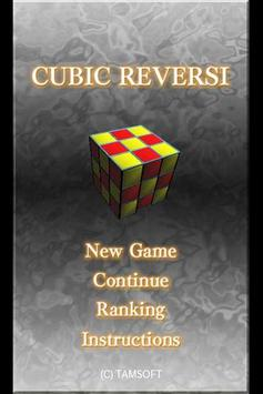 CUBIC REVERSI screenshot 3