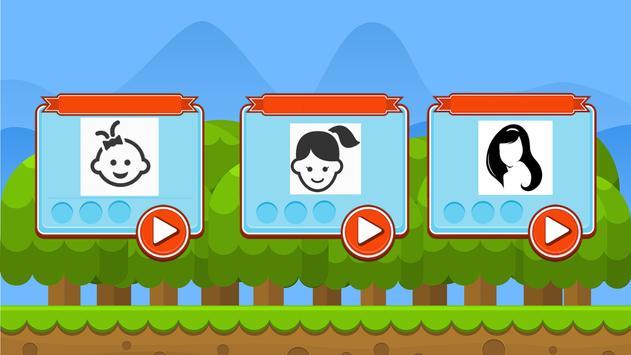 Lia Memory Game screenshot 1
