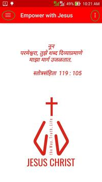 Empower with Jesus - in Marathi language poster