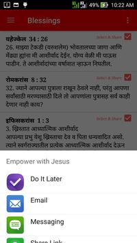 Empower with Jesus - in Marathi language apk screenshot