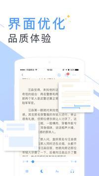 Free book screenshot 3