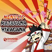 Menulis Hiragana & Katakana icon