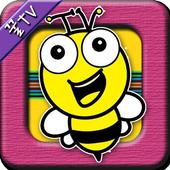 꿀TV icon