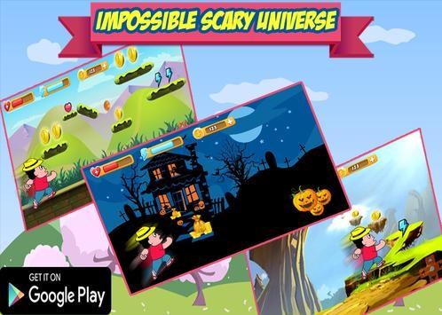 Impossible Universe Temple apk screenshot
