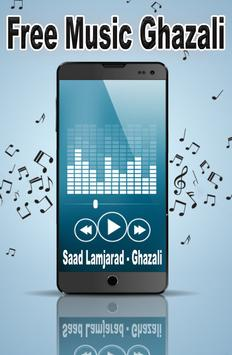 سعد لمجرد بدون نت  Saad Lamjarred Ghazali screenshot 5