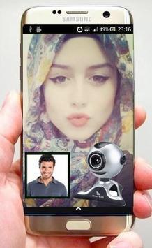 شات كاميرا مباشر لعلاقة جنسية apk screenshot