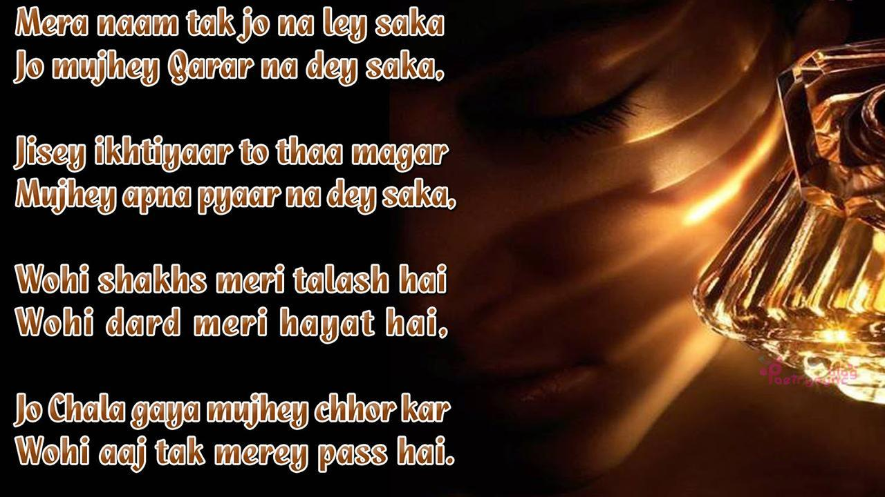 Ghazal Shayari Collection For Android Apk Download