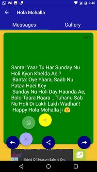 Hola Mohalla SMS 2017 screenshot 1