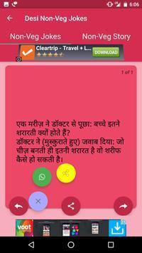 Desi Non Veg Jokes And Story apk screenshot