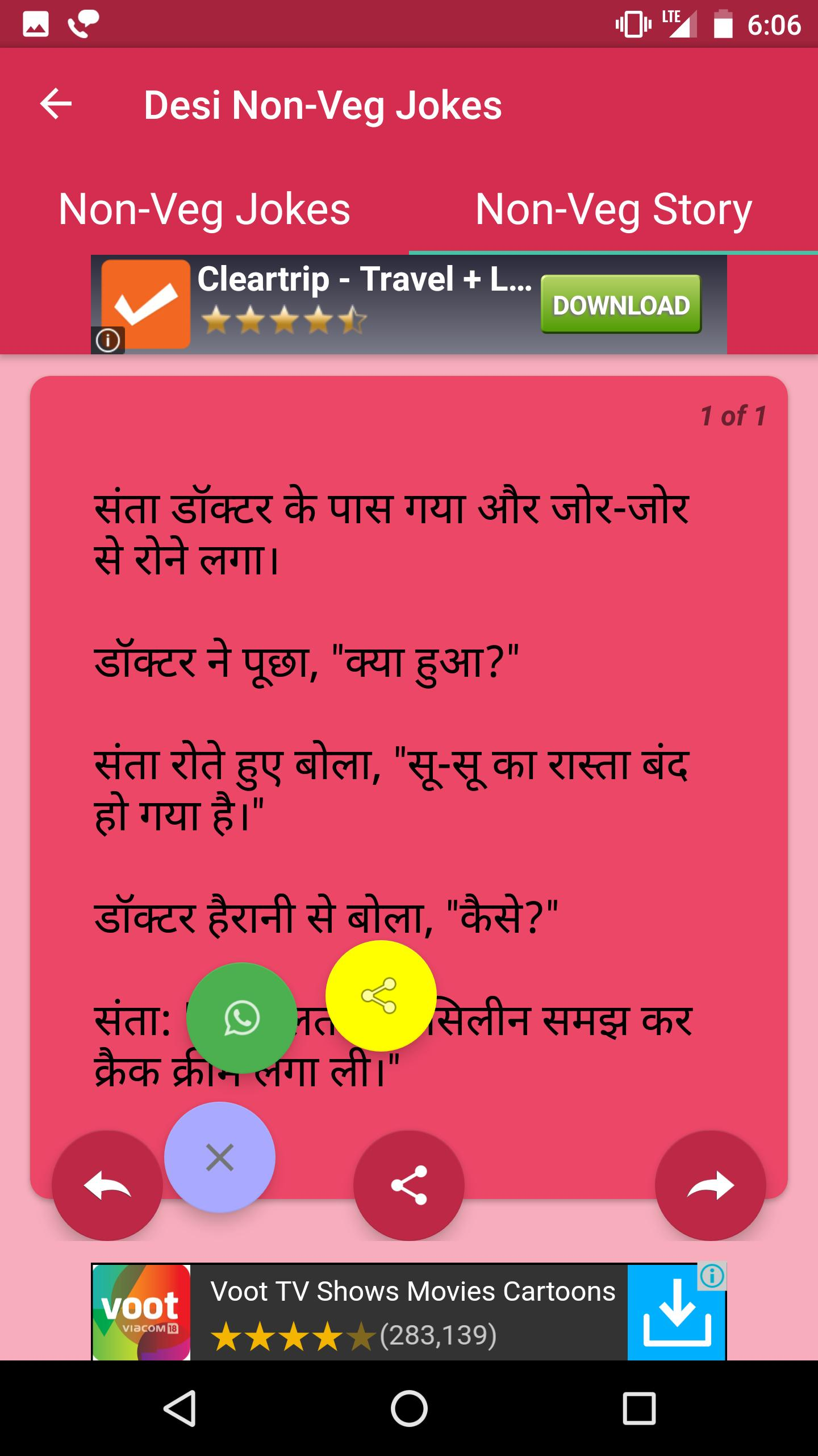 Desi Non Veg Jokes And Story For Android - Apk Download-6389