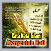 Kata Kata Islami Menyentuh Hati icon