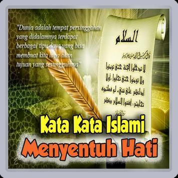 Kata Kata Islami Menyentuh Hati poster