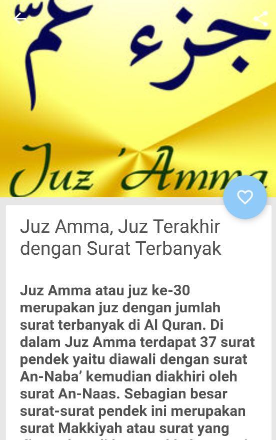Android Için Juzz Amma Arab Latin Inggris Indonesia
