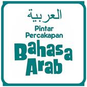 ikon Belajar Bahasa Arab