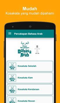 Belajar Bahasa Arab poster