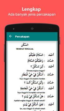 Belajar Bahasa Arab screenshot 1