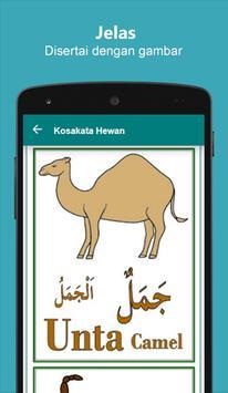 Belajar Bahasa Arab screenshot 2