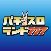 パチVスロランド777 icon