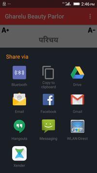 Gharelu Beauty Parlour apk screenshot