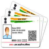 Check Aadhaar Card Status आइकन