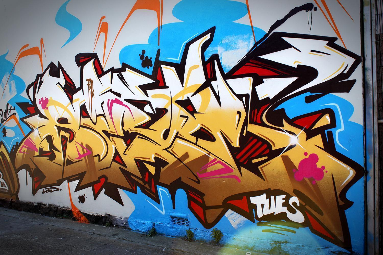 картинки граффити сообщение