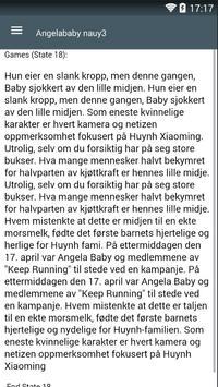 Angelababy nauy3 poster