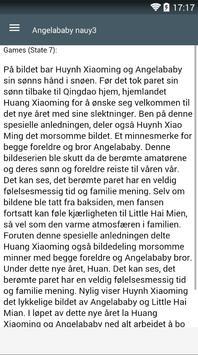 Angelababy nauy3 screenshot 2